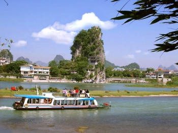 Guilin 2 Days