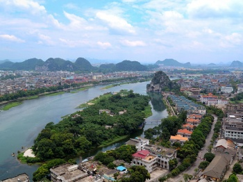 Guilin 3 Days
